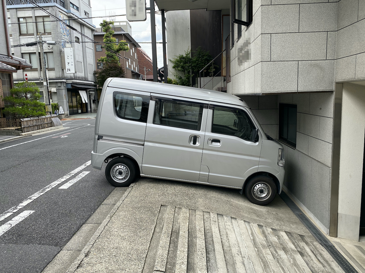 f:id:makoto1410:20200531023205j:plain