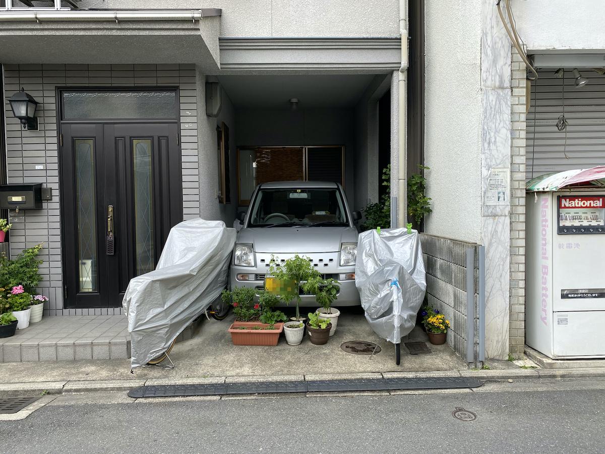 f:id:makoto1410:20200531095715j:plain
