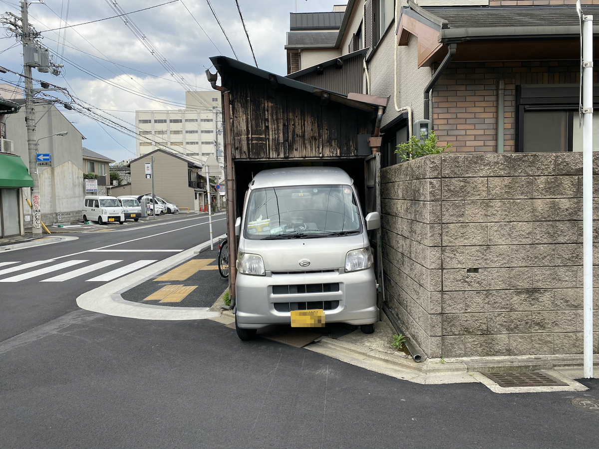 f:id:makoto1410:20200531110827j:plain