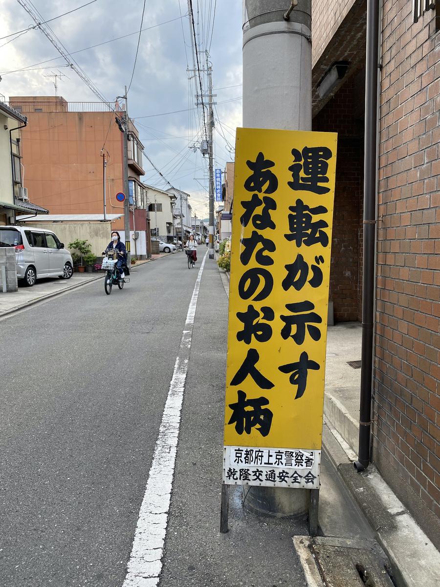 f:id:makoto1410:20200531120028j:plain