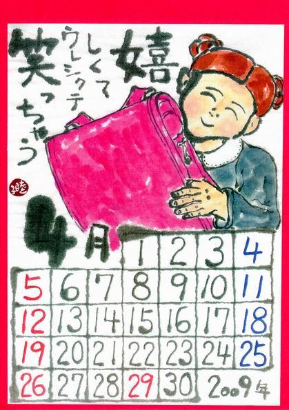 f:id:makoto19881210:20160703233054j:plain
