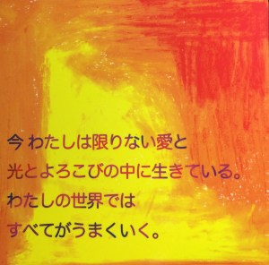 f:id:makoto19881210:20160706023701j:plain
