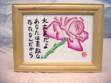 f:id:makoto19881210:20160708002427j:plain