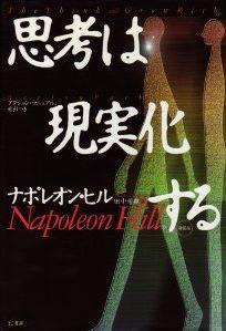 f:id:makoto19881210:20160708003112j:plain