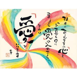 f:id:makoto19881210:20160729014203j:plain