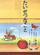 f:id:makoto19881210:20170224001440j:plain