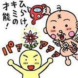 f:id:makoto19881210:20170508225351j:plain