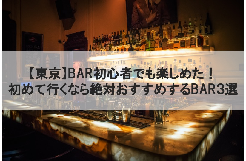 f:id:makoto2250326:20191207165610j:plain