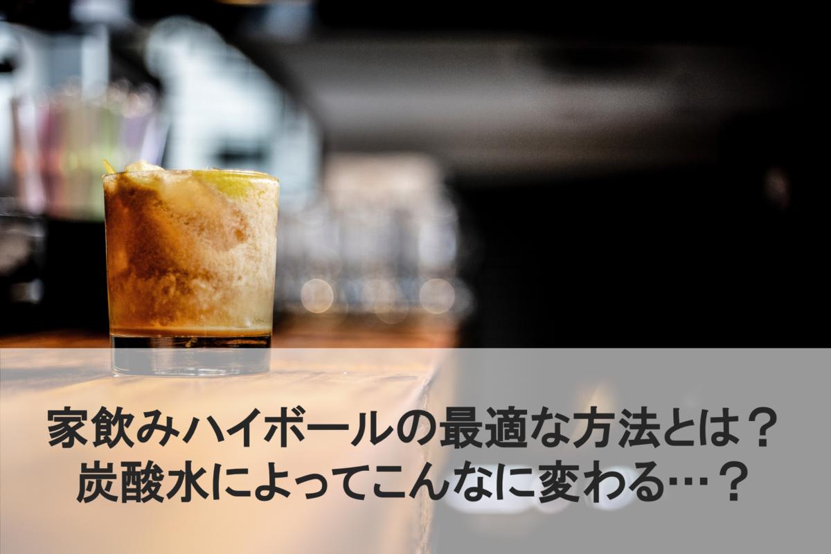 f:id:makoto2250326:20200220014237p:plain