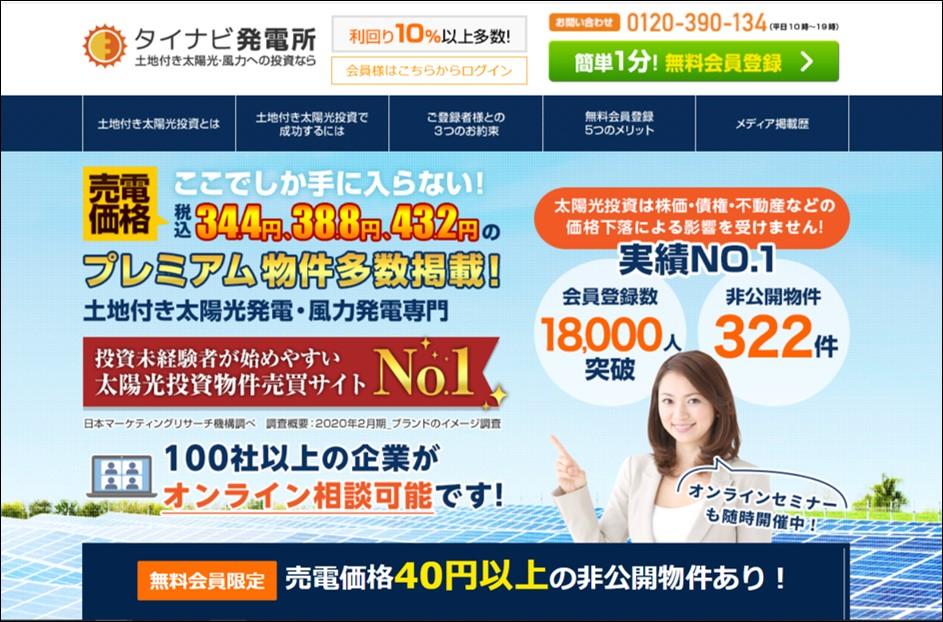 f:id:makoto2250326:20200807025336j:plain
