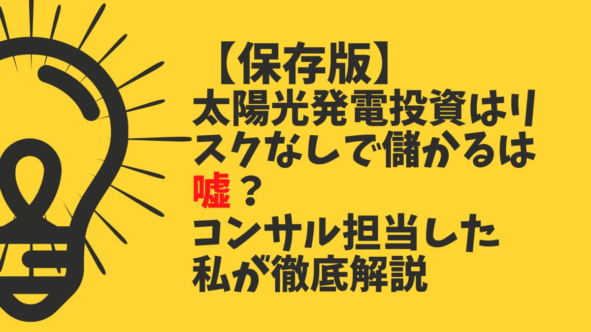 f:id:makoto2250326:20200814001244p:plain