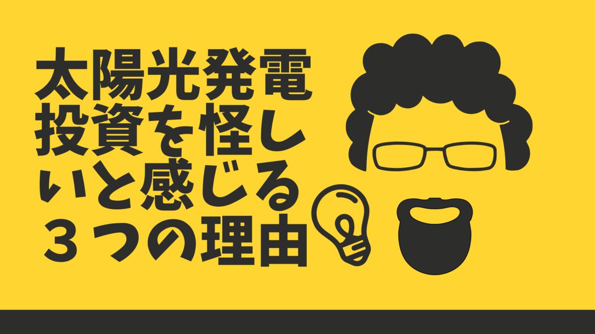 f:id:makoto2250326:20200814010047p:plain