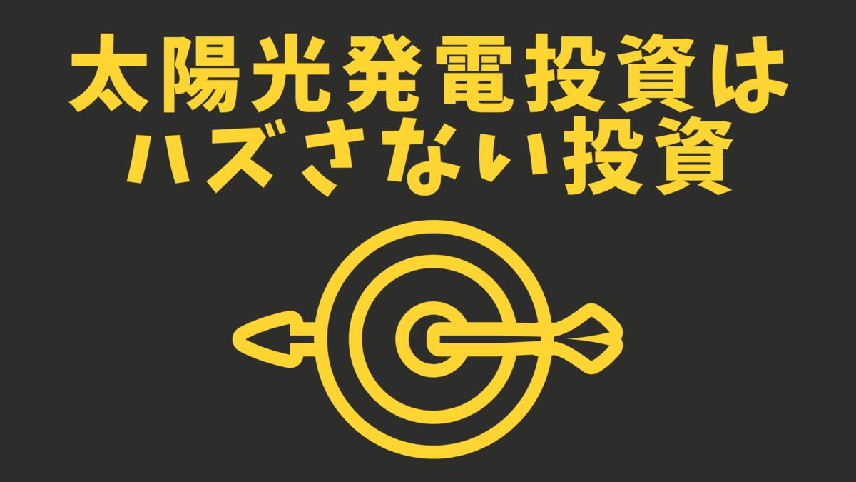 f:id:makoto2250326:20200814011631p:plain