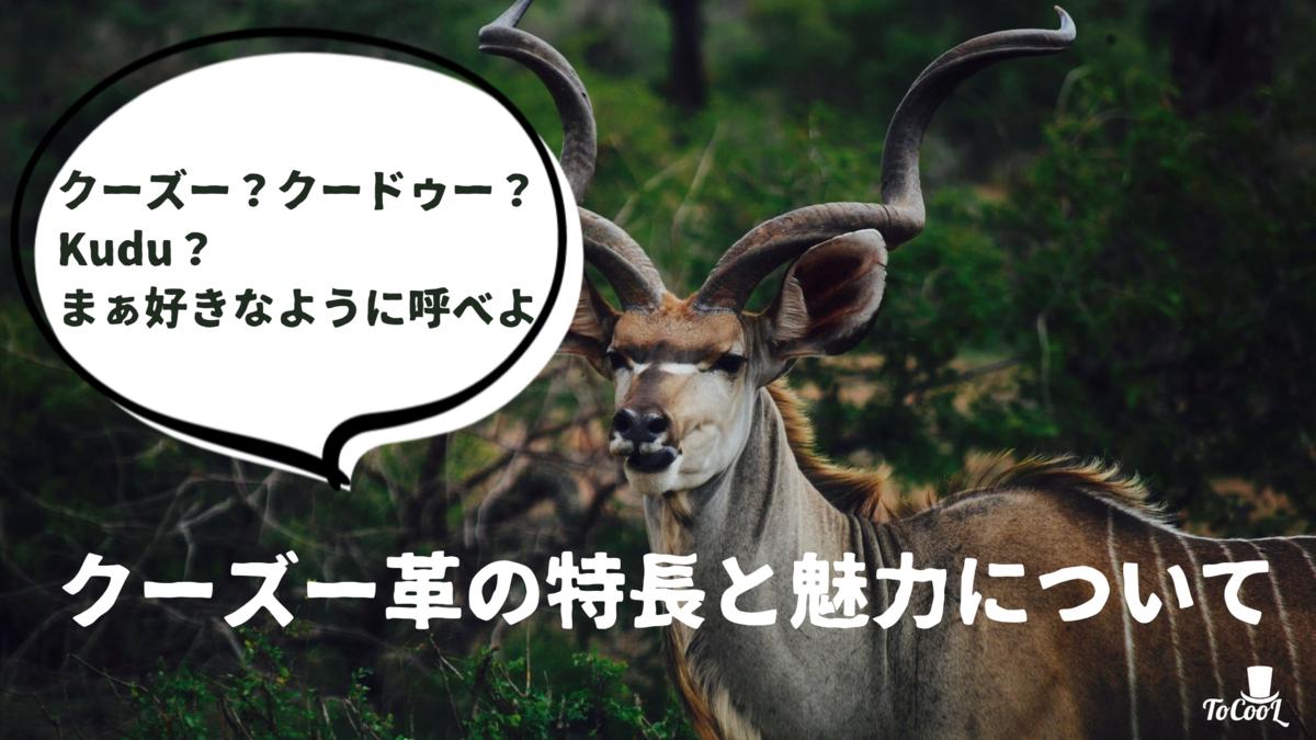 f:id:makoto2250326:20200814135521p:plain