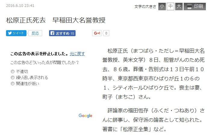 f:id:makoto261025kun:20160726143644j:plain