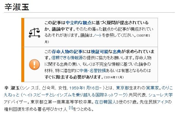 f:id:makoto261025kun:20160727152816j:plain