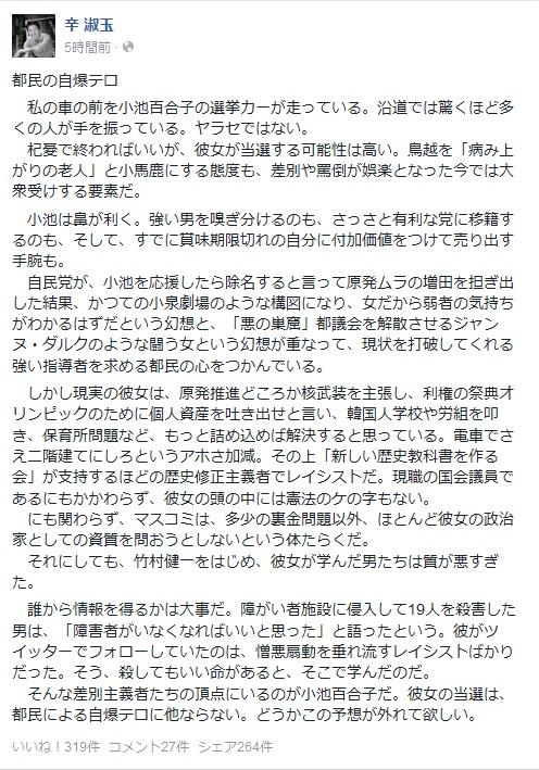 f:id:makoto261025kun:20160727152831j:plain
