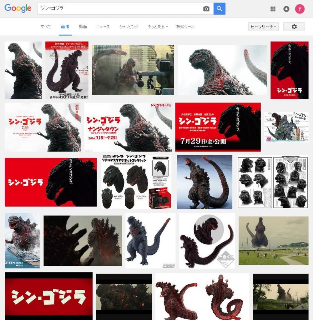 f:id:makoto261025kun:20160803162752j:plain