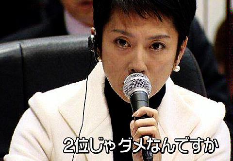 f:id:makoto261025kun:20160808111152j:plain