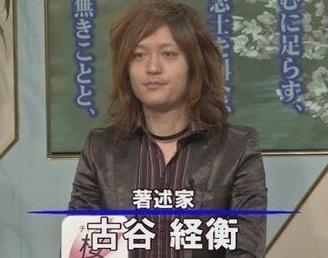 f:id:makoto261025kun:20160811151122j:plain