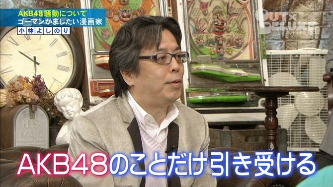 f:id:makoto261025kun:20160812203941j:plain