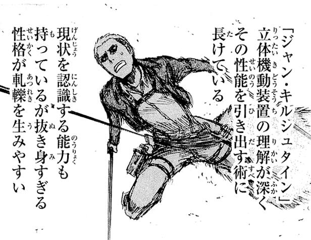 f:id:makoto261025kun:20160825200626j:plain