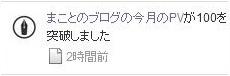 f:id:makoto261025kun:20160904212217j:plain