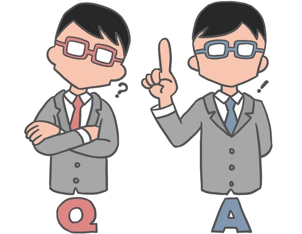 f:id:makoto27:20180816121556j:plain
