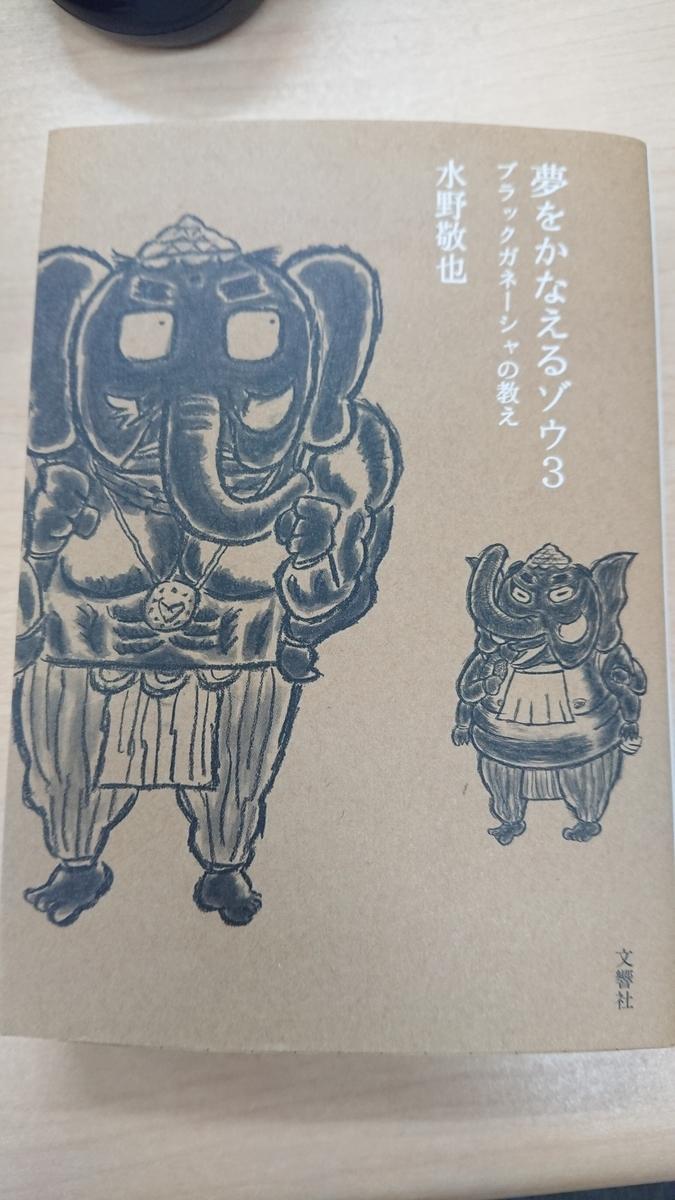 f:id:makoto5223:20210112101618j:plain