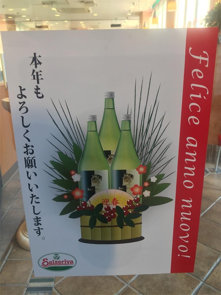 f:id:makoto99:20180102165723j:image
