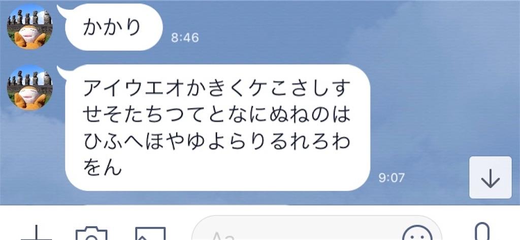 f:id:makoto99:20180427201834j:image