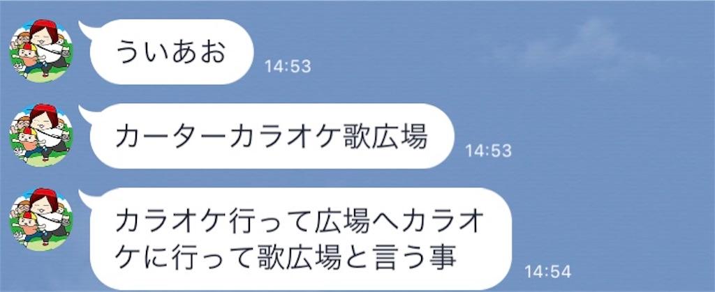 f:id:makoto99:20180511171930j:image