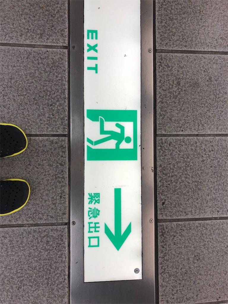 f:id:makoto99:20180513172327j:image
