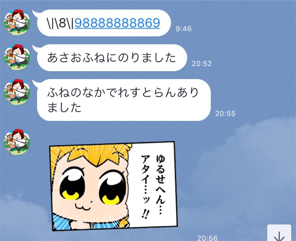 f:id:makoto99:20180531083515j:image