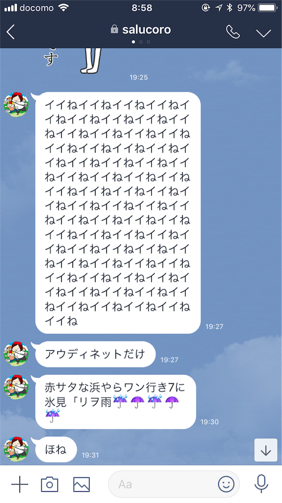 f:id:makoto99:20180531083755p:image