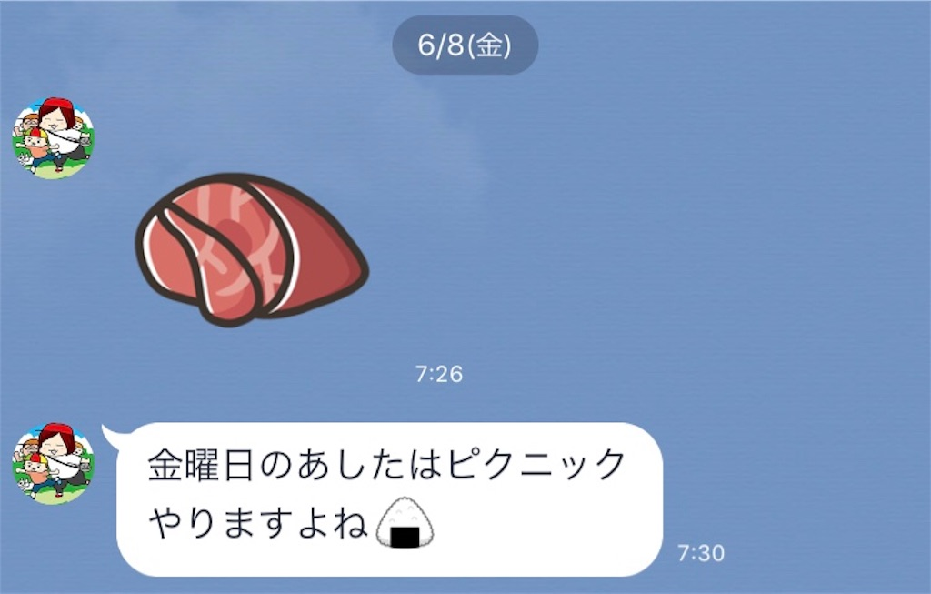 f:id:makoto99:20180709084833j:image