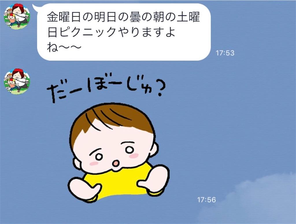 f:id:makoto99:20180709151303j:image