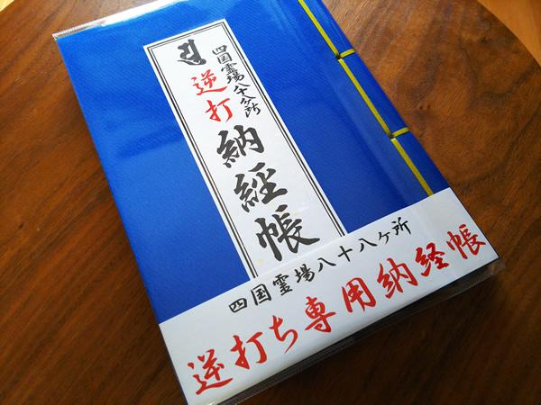 f:id:makoto_endo:20170527140707j:plain