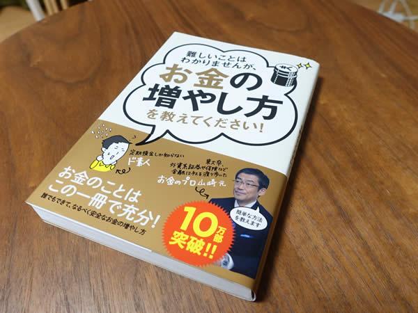f:id:makoto_endo:20170528200437j:plain