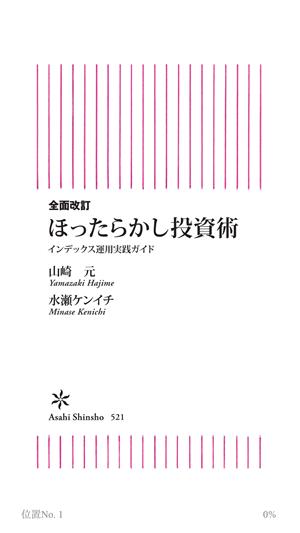 f:id:makoto_endo:20170528200617p:plain