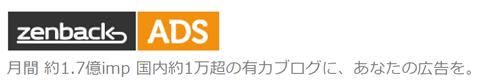 2013-04-21_2044