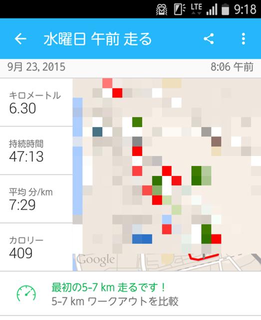 2015-09-23_00.18