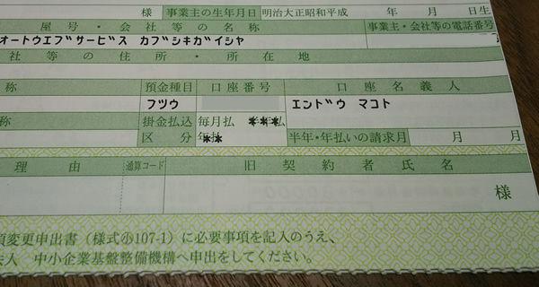 2016-11-14_14-46