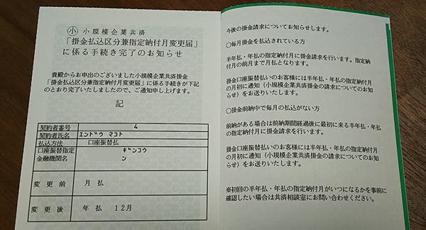 2016-12-04_14-34