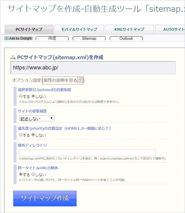 f:id:makoto_endo:20190812102716p:plain