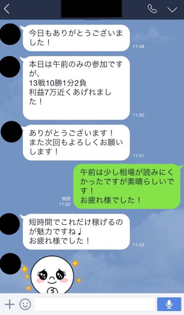 f:id:makoto_fujishiro:20170221133755j:plain