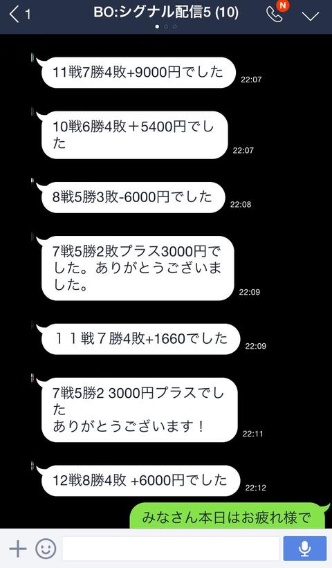 f:id:makoto_fujishiro:20170310154418p:plain