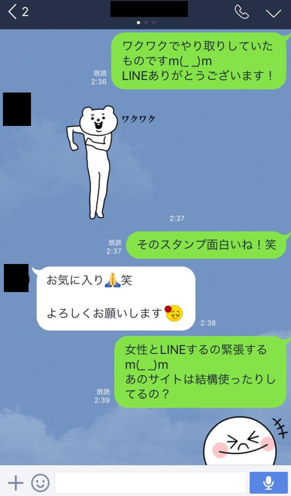 f:id:makoto_fujishiro:20170417024409p:plain