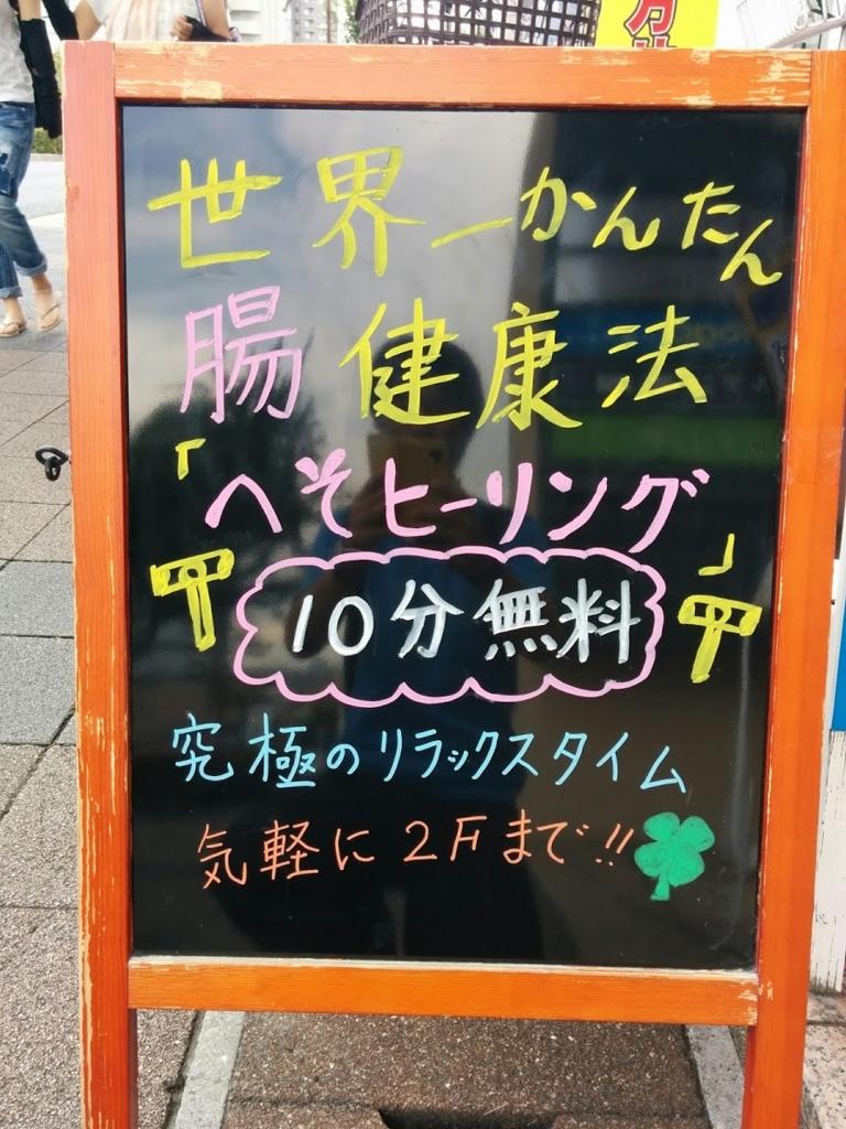 f:id:makoto_taira:20160826224552j:plain