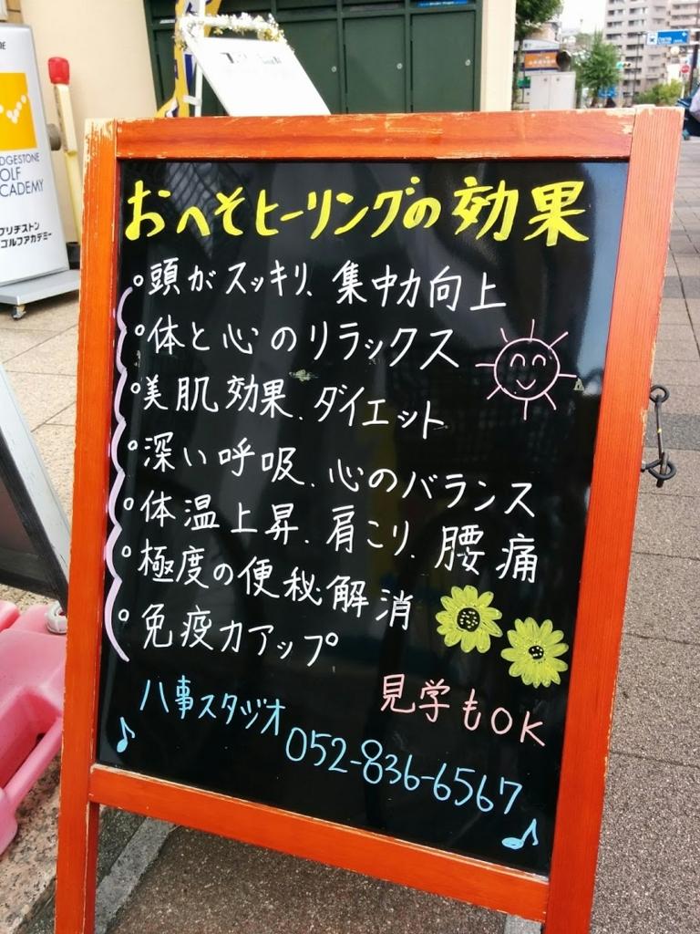 f:id:makoto_taira:20160826224553j:plain